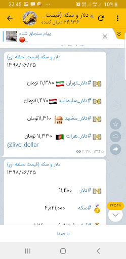 تلگرام طلایی نیترو   تلگرام ضد فیلتر   بدون فیلتر