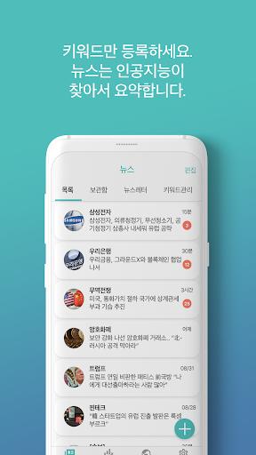 ubaa8uc57c(MoYa) android2mod screenshots 2