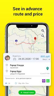Carpooling-Online: travel companion search service
