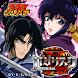 [グリパチ]バジリスク~甲賀忍法帖~II(パチスロゲーム) - Androidアプリ