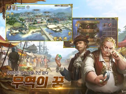 ub300ud56dud574uc758uae38 Apkfinish screenshots 13