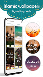 Prayer Now Mod Apk Azan Prayer Time  (Premium Unlocked) 6