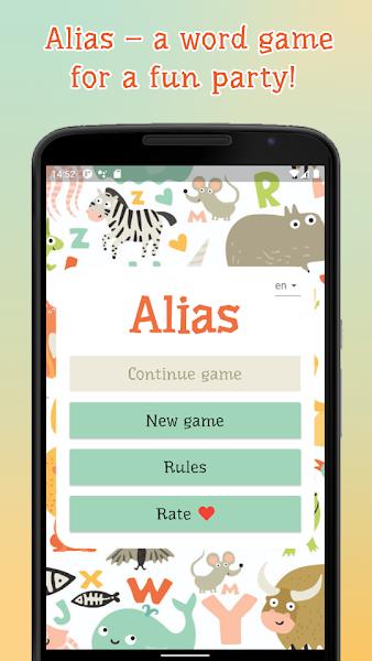 Alias – explain a word