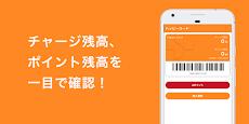 新生堂ハッピーのおすすめ画像2