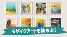 Color Gallery カラーギャラリーのおすすめ画像2