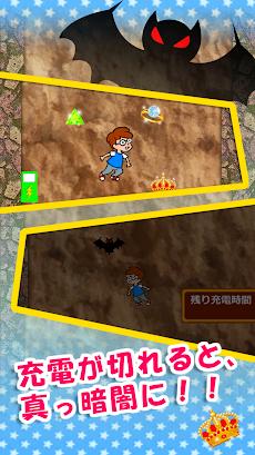 蹴りジャンプ-停電した洞窟内をひたすらジャンプでかけ登れ!-のおすすめ画像4