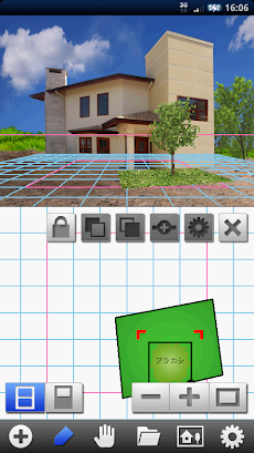 庭師 ガーデニングアプリのおすすめ画像1
