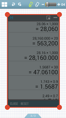 Calculator Note (Quick Memo)のおすすめ画像3