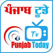 Punjab Today Tv (Official App)