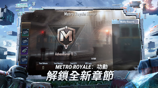 Code Triche PUBG MOBILE:絕地求生M (Astuce) APK MOD screenshots 4