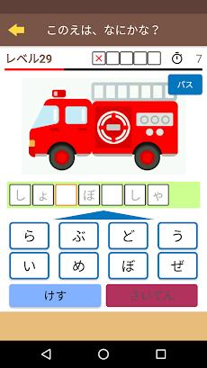 ひらがな・カタカナ 問題ドリル ~小学1年生・入学準備~のおすすめ画像5