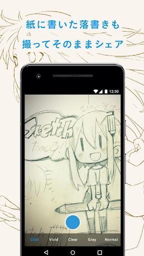 pixiv Sketch 8.4.4 Screenshots 2
