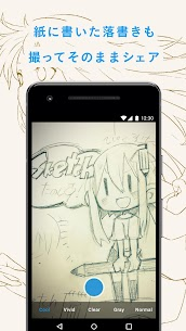 pixiv Sketch  Apps For Pc | How To Install – Free Download Apk For Windows 2