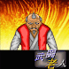 武闘老人 - Androidアプリ