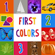First Words for Baby: Colors - Androidアプリ