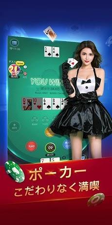 SunVy Poker - サンビ・ポーカーのおすすめ画像2