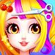 プリンセスヘアサロン - Androidアプリ