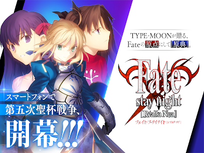 Fate/stay night [Realta Nua] 6