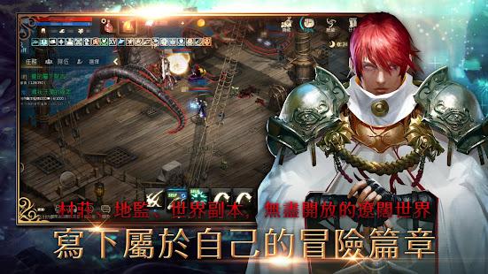 天堂M 1.6.18 screenshots 2
