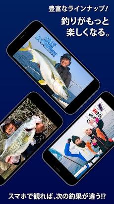 釣りビジョンVOD / 国内最大級の釣り動画配信サービスのおすすめ画像3