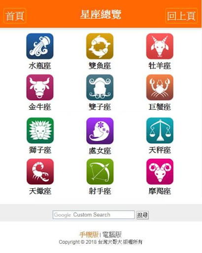match生活網 For PC Windows (7, 8, 10, 10X) & Mac Computer Image Number- 7