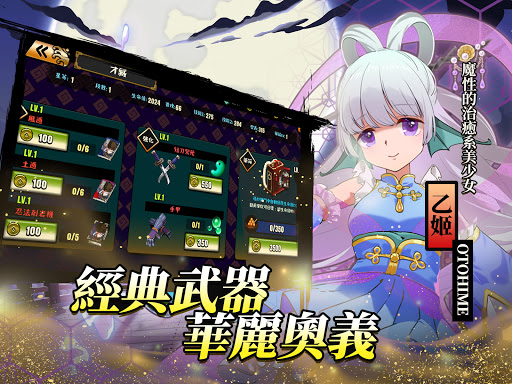 u5fcdu8c46uff1au65b0u4e16u4ee3 1.0.3 screenshots 15