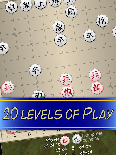 Chinese Chess V+, solo and multiplayer Xiangqi 5.25.68 screenshots 17