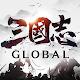 삼국지Global