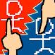 Draw&Battle:描いたキャラが戦うゲーム[オンライン対戦あり]
