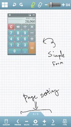 Calculator Note (Quick Memo)のおすすめ画像4