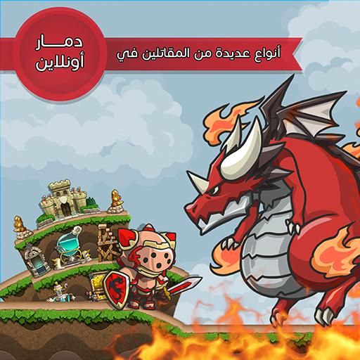 Damar Online 2.26.0 Screenshots 5