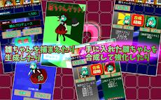 雛ちゃんファクトリー 【東方】のおすすめ画像3