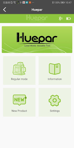 Huepar 1.5.0 screenshots 2