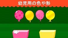2-3歳児の幼児用ゲームのおすすめ画像1