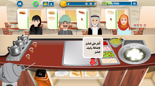 Restaurants King - u0645u0644u0643 u0627u0644u0645u0637u0627u0639u0645 Apkfinish screenshots 11