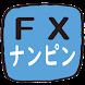 FXナンピンシミュレーター - Androidアプリ