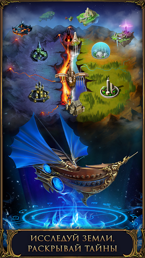 World of Shadows  screenshots 2