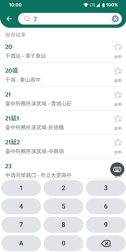 BusTracker Taichung 1.31.0 Screenshots 2