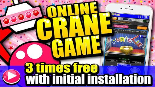 Online crane gamesu3010PURACOLEu3011 1.12 screenshots 7