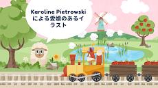 こぎつね鉄道のおすすめ画像5