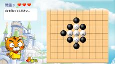 囲碁アイランド 1のおすすめ画像3