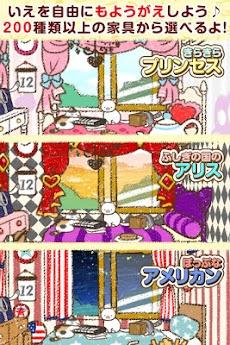 いえねこ~癒しの猫コレクション~ 簡単ねこ育成ゲームのおすすめ画像4