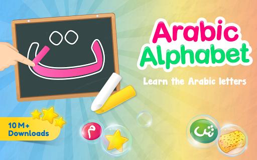 Learn and Write Arabic Alphabet 2.5.95 Screenshots 11