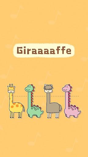 Giraffe Music:Happy Like A Giraffe! screenshots 2