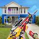 怖い先生の家の破壊:隣人を破壊する