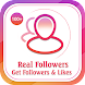 Get Real Followers & Likes for Instagram Guide - Androidアプリ