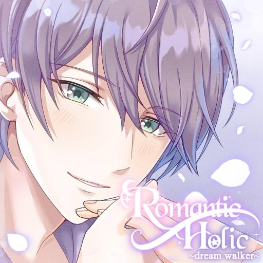 Romantic HOLIC!: dream walker | Visual Novel Otome