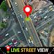 ストリートビューは、ライブ、GPSナビゲーション&地球は2021年をマップ