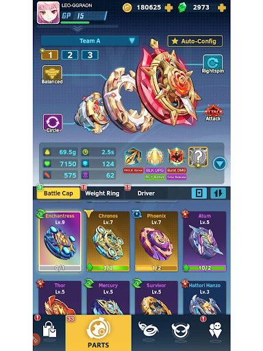 Spiral Warrior 1.1.0.9 screenshots 11