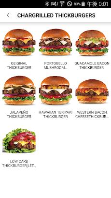 カールスジュニア公式アプリ 食事を楽しむ!プレミアムバーガーのおすすめ画像2